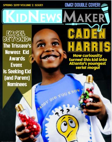 caden cover boy